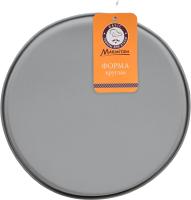 Форма для выпечки Marmiton Basic 17402 -