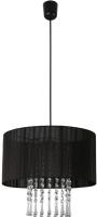 Потолочный светильник Lampex Wenecja 153/1 CZA -