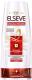 Бальзам для волос L'Oreal Paris Elseve полное восстановление 5 экстракт календулы+керамиды (250мл) -