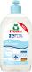 Средство для мытья посуды Frosch Zero Sensitiv (500мл) -