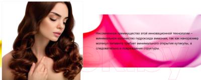 Порошок для осветления волос Itely Aquarely (500г)