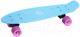 Пенни борд Indigo LS-P2206-D (голубой) -