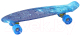 Пенни борд Indigo Space LS-P2206B (синий/голубой) -
