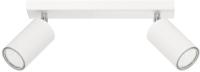 Спот Lampex Rolos 2 558/2 BIA (белый) -
