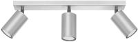 Спот Lampex Rolos 3 558/3 POP (серый) -