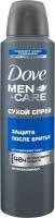 Антиперспирант-спрей Dove Men+Care защита после бритья (150мл) -