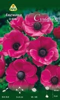 Семена цветов АПД Анемона Де каен Сульфиде / A30009 (10шт) -