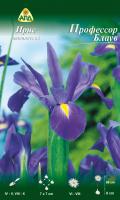 Семена цветов АПД Ирис голландский Профессор Блаув / A30260 (10шт) -