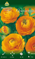 Семена цветов АПД Ранункулюс оранжевый махровый / A30665 (10шт) -