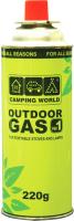 Газовый баллон Camping World World / 381872 (2шт, 220г) -