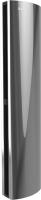 Тепловая завеса Ballu BHC-D20-W35-MS -