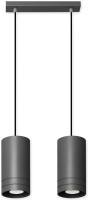 Потолочный светильник Lampex Simon 2L 754/2L CZA -