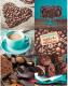 Тетрадь Hatber Кофе и Шоколад / 120ТК5В1-17151 -