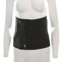 Корсет ортопедический пояснично-крестцовый Antar АТ04506 (XL) -