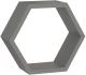 Полка-ячейка Domax FHS 300 Hexagonal Shelf SZ / 67702 (300x260x115x18, серый) -
