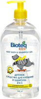 Шампунь-гель детский Bioteq 2 в 1 с чередой и алоэ (750мл) -
