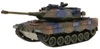 Радиоуправляемая игрушка Huan Qi Танк War King / 789-4 -