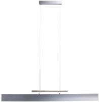 Потолочный светильник De Markt Ральф 675013703 -