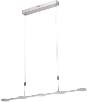 Потолочный светильник De Markt Ральф 675013005 -