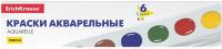 Акварельные краски Erich Krause 50585 (6цв) -