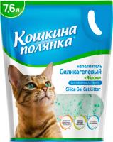 Наполнитель для туалета Кошкина Полянка Силикагелевый с ароматом яблока / 0435 (7.6л) -