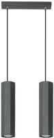 Потолочный светильник Lampex Astral 2 792/2 CZA -