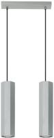 Потолочный светильник Lampex Astral 2 792/2 POP -