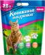 Наполнитель для туалета Кошкина Полянка Силикагелевый с лавандой / 0350 (11.4л) -
