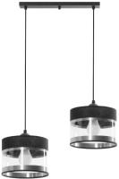 Потолочный светильник Lampex Leone 2L 854/2L -
