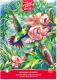 Альбом для рисования Erich Krause ArtBerry Колибри / 46892 -