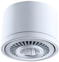 Точечный светильник De Markt Круз 637018501 -