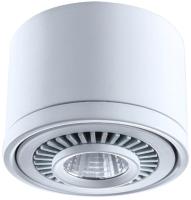 Точечный светильник De Markt Круз 637018701 -