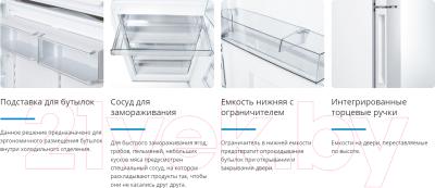 Холодильник с морозильником ATLANT ХМ 4623-140