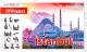 Пазл Нескучные игры Citypuzzles. Стамбул / 8236 -