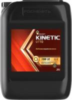Трансмиссионное масло Роснефть Kinetic Utto 10W30 (20л) -