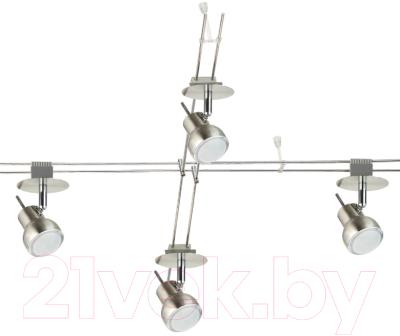 Трековый светильник De Markt 550011605