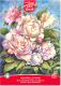 Альбом для рисования Erich Krause ArtBerry Пионы / 45438 -