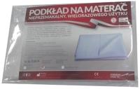 Подкладка санитарная Antar АТ05002 (70x140см) -