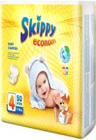 Подгузники детские Skippy Econom 4 (50шт) -