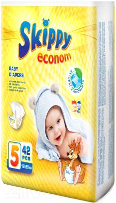 Подгузники детские Skippy Econom 5