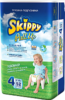 Подгузники-трусики детские Skippy Pull Up 4 (52шт) -
