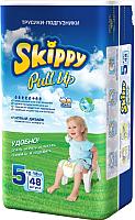 Подгузники-трусики детские Skippy Pull Up 5 (48шт) -