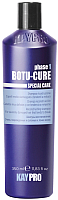 Шампунь для волос Kaypro Special Care Botu-Cure для сильно поврежденных волос (350мл) -