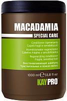 Кондиционер для волос Kaypro Special Care Macadamia для ломких и чувствительных волос (1000мл) -