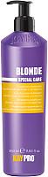 Кондиционер для волос Kaypro Special Care Blonde для светлых осветленных и мелирован. волос (350мл) -