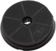 Жироулавливающий фильтр для вытяжки Smeg KITFC500 -