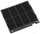 Жироулавливающий фильтр для вытяжки Smeg KITFC900 -