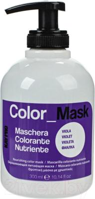 Оттеночный бальзам Kaypro Color Mask для тонировки волос / 13006 (300мл, фиолетовый)