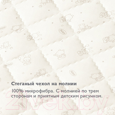 Матрас в кроватку Плитекс Юниор Twin ЮТ-119-01