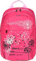 Школьный рюкзак Galanteya 45216 / 9с1315к45 (темно-розовый) -